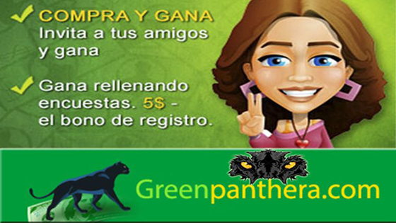 greenphantera